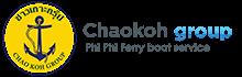 Chaokoh Ferry