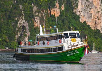 chaokoh_ferry_pichamon_2