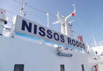 hellenic_seaways_nissos_rodos_2