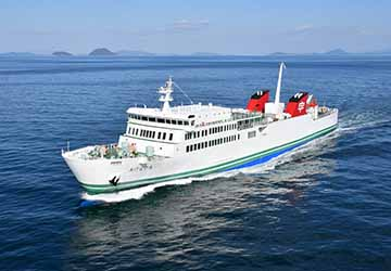 uwajima_unyu_ferries_akebono_maru